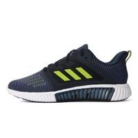 阿迪达斯(adidas)男士climacool 清风透气防滑耐磨跑步鞋CM7397