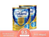 Aptamil 澳洲爱他美 婴儿奶粉金装 3段 900克/罐 2罐