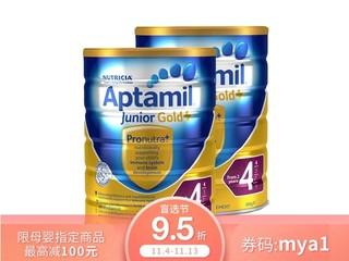 【2罐装】Aptamil 澳洲爱他美 金装婴儿配方奶粉4段 900克/罐(2岁以上)保质期新鲜 保质期到2021年3月份