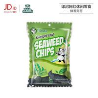 panda 熊猫海苔 海苔脆 20g