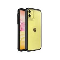 LifeProof 苹果 iPhone 11 手机壳 黑色