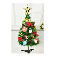 恋游 60cm圣诞树 送经典礼包
