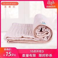 苏维尼 彩棉6层纱布婴儿浴巾