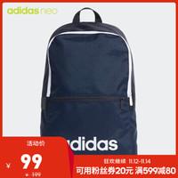 阿迪达斯官网adidas neo LIN CLAS BP DAY男女休闲运动背包ED0289 如图 NS