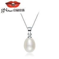 月色 s925银镶白色淡水珍珠吊坠 水滴形珍珠女 银泰同款 珠宝宠自己送妈妈