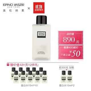价同双11 : ERNO LASZLO 奥伦纳素 蛋白水 滋润保湿护肤水 (200ml+15ml*12)