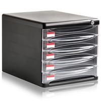 得力(deli) 9795 五层透明抽屉带锁桌面文件柜文件架