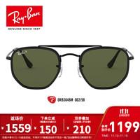 RayBan雷朋2019夏季新品太阳镜男款时尚气质方形偏光墨镜0RB3648M可定制 002/58黑色镜框绿色偏光镜片 尺寸52