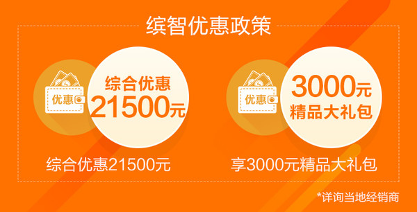 Honda 本田 缤智 线上专享优惠 重庆、陕西、四川区域专享