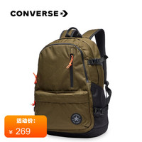 CONVERSE匡威官方 中性 Straight Edge Backpack 背包 10017952 绿色/10017952-A05 OSFA