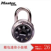 密码锁小挂锁箱包锁健身房储物柜子宿舍大门防盗锁