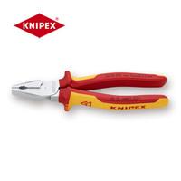 凯尼派克 KNIPEX 02 06 200 绝缘省力型钢丝钳 八寸