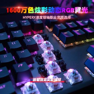 金士顿Hyperx Alloy FPS Pro阿洛伊专业版RGB机械键盘 红光 87键专业版