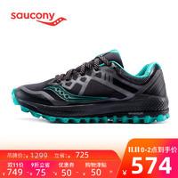Saucony索康尼PEREGRINE游隼8GTX越野舒适缓震女跑步鞋S10454