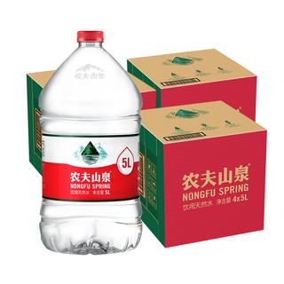 农夫山泉饮用天然水5L*4桶*3箱 套装
