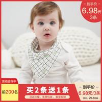 Temami婴儿口水巾纯棉围嘴纯棉三角巾(2条装)+赠送1条