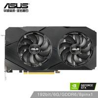 华硕 (ASUS) DUAL-GTX1660S-O6G-EVO 14000MHz  6G 游戏显卡