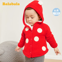 巴拉巴拉 儿童连帽针织外套