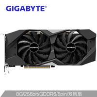 GIGABYTE 技嘉 GeForce RTX 2070 WINDFORCE 2X
