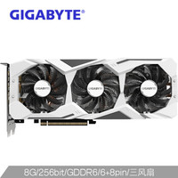 技嘉(GIGABYTE)GeForce RTX 2060 SUPER GAMING OC 3X WHITE 8G 256bit GDDR6 大白电竞显卡