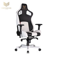 victorage 维齐 VC03-001-VIG 靠背游戏座椅