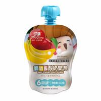 方广 宝宝婴儿营养辅食 儿童果泥 水果汁泥103g/袋 苹果香蕉酸奶 *3件
