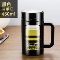 天喜(TIANXI) 玻璃杯 茶水分离杯塑玻杯水杯男女士茶杯子办公杯 黑色450ml *4件