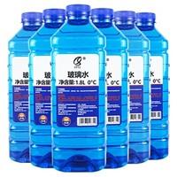 祁仕 0°C 汽车玻璃水 1.8L*6瓶 *7件