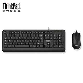 ThinkLife KM130 商务办公家用简约键鼠套装
