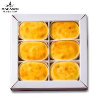 14日0点 : 天使玛卡龙 半熟芝士蛋糕6枚300g