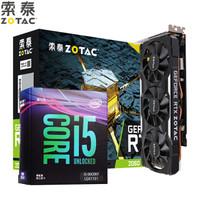 索泰(ZOTAC)RTX2060霹雳版OC HA显卡 英特尔(Intel)i5-9600KF 酷睿六核 盒装CPU处理器套装