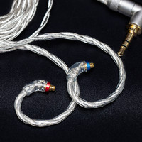 FiiO/飞傲 LC-3.5/2.5/4.4D纯银旗舰耳机升级线单端平衡通用