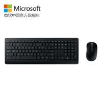 Microsoft/微软 900无线桌面套装笔记本电脑键盘鼠标办公鼠键外设