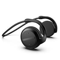 HALFSun 影巨人  S6-01 无线蓝牙耳机