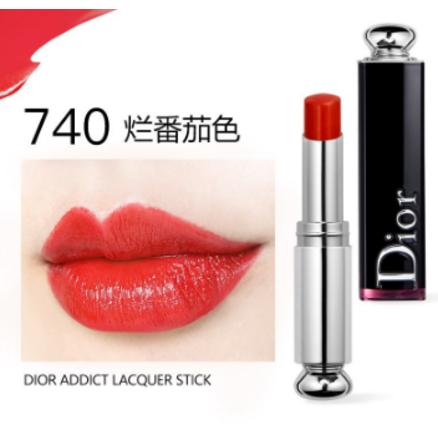 Dior 迪奥 魅惑固体漆光唇釉 3.2g #740 枫叶色