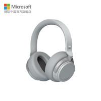 Microsoft/微软 Surface 无线降噪智能耳机头戴式