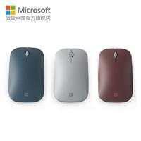 Microsoft/微软 Surface 便携鼠标 办公电脑无线蓝牙鼠标4.0