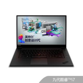 ThinkPad 思考本 P系列 P1隐士 2019款 笔记本电脑 (黑色、酷睿i7-9750H、16GB、1T SSD、M5500)
