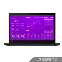 ThinkPad T490 20N2A008CD 英特尔酷睿i5 14英寸商务办公笔记本电脑