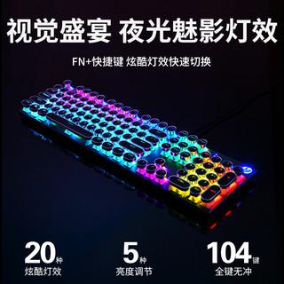 HP惠普蒸汽朋克真机械键盘有线笔记本电脑电竞游戏专用青轴黑轴
