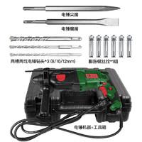 雷蒙 电锤电镐电钻电动工具