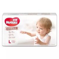 Huggies 好奇 皇家铂金装纸尿裤 L4片 +凑单品