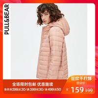 PULL&BEAR 尼龙绗缝夹克女外套女2019新款秋冬 09714333