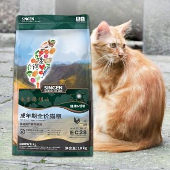 SINGEN 发育宝 基础活力营养系列 鸡肉味成猫猫粮 10kg
