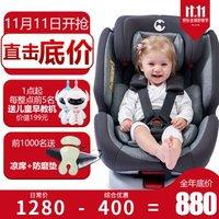 ledibaby儿童安全座椅0-4-12岁汽车用婴儿宝宝可坐可躺360度旋转isofix硬接口 小灰灰(360度旋转,0-12岁)