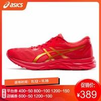 ASICS亚瑟士 缓冲跑步鞋男运动鞋GEL-EXCITE 6  红色/金色 45+凑单品