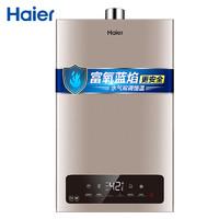 Haier/海尔热水器 燃气热水器JSQ31-16YC616升 水气双调 支持恒温功能 0元安装