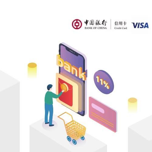 中国银行Visa信用卡境外刷卡攻略