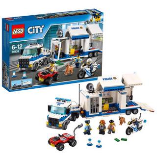 LEGO 乐高 城市系列 60139 移动指挥中心