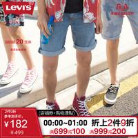 Levi's李维斯男士501经典直筒牛仔短裤36512-0053